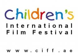 Children's International Film Festival 2015 in Dubai