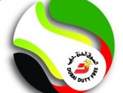Dubai Duty Free Tennis Championships 2014