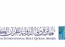 19th Dubai International Holy Quran Award 2015