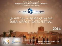 Dubai Airports Dates Festival 2014