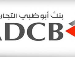 ADCB Bank – Abu Dhabi Commercial Bank