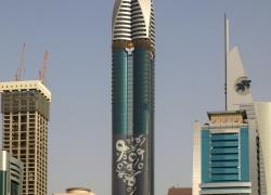 Rose Rayhaan by Rotana – Dubai Hotel