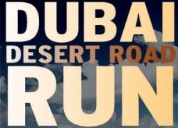 Dubai Desert Road Run 2014