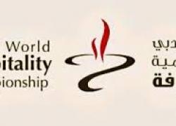 Dubai World Hospitality Championship 2014 Event