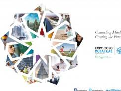 Expo 2020 will be held in Dubai