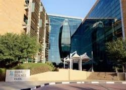 Dubai Science Park (DSP)