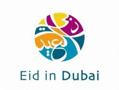 Eid Al Adha 2014 in Dubai