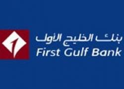 First Gulf Bank Dubai
