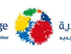 Global Village Dubai 2014 – DSF 2014