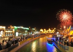 Global Village 2015-16 Event Dubai