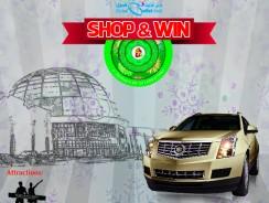 Dubai Shopping Festival 2015 Promotions – Dubai Outlet Mall