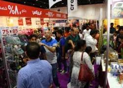 RAMADAN NIGHT MARKET 2017 Dubai on 01 to 10 June 2017