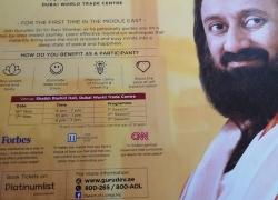 Gurudev Sri Ravi Shankar Meditation Masterclass Dubai 2018 – Unveiling Infinity
