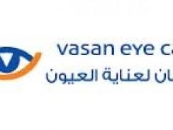 Vasan Eye Care Dubai