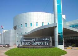 Zayed University Dubai & Abu Dhabi