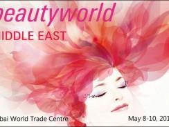 Beautyworld Middle East, International Trade Fair in Dubai, United Arab Emirates – 8-10 May, 2018