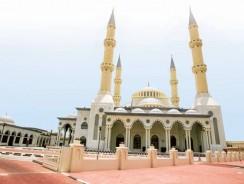 Blue Mosque – Al Farooq Omar Bin Al Khattab Mosque, Dubai UAE