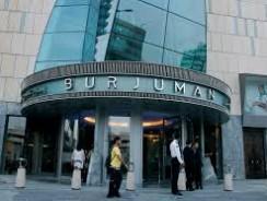 Burjuman Centre Dubai, UAE