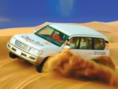 Desert Safari Dubai – DubaiSafari.org