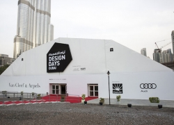 Design Days Dubai 2016 – Events in Dubai, UAE