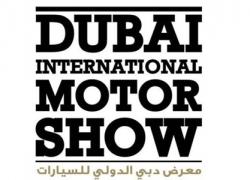 Dubai International Motor Show 2017 – Events in Dubai, UAE.