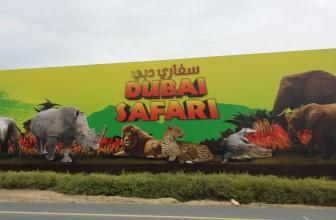 Dubai Safari – Al Warqa (Coming Soon in 2017)