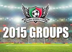 School Football Cup Dubai 2015