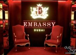 Embassy Dubai