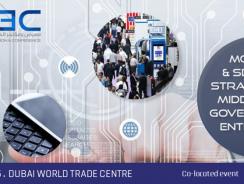 GEMEC | Gulf Enterprise Mobility Exhibition & Conference 2015
