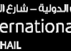 GEMS International School-Al Khail