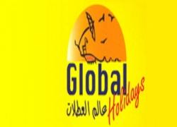 Holidays in Dubai | Global holidays in Dubai, UAE