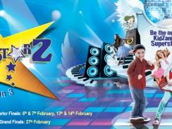 Kidzania Superstarz 2015 Dubai
