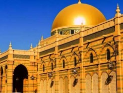 Sharjah Museum of Islamic Civilization – Place to Visit in Sharjah, UAE.