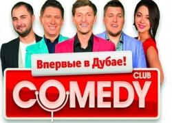 The Russian Comedy Club Live in Dubai 2015