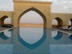 Tilal Liwa Hotel – Review