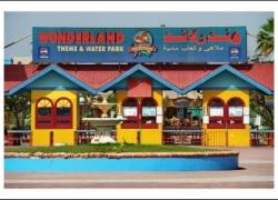 Wonderland water and theme park in Dubai