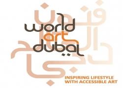 World Art Dubai 2015, UAE