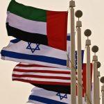 UAE-Israel Business Leaders Summit: UAE, trade profit in Israel will be based on identifying real opportunities