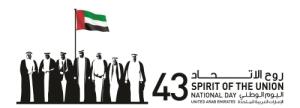 UAE National Day 2014 Dubai