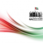 UAE National Day 2015 in Dubai | Events in Dubai, UAE