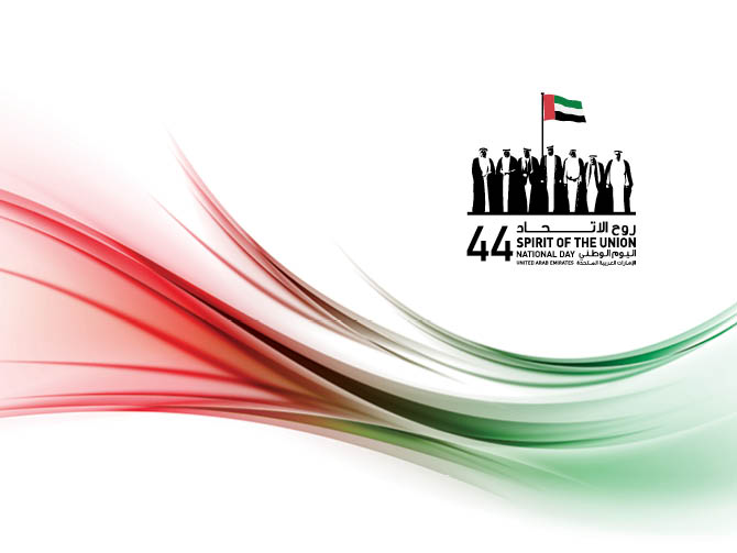 UAE National Day 2015 in Dubai | Events in Dubai, UAE