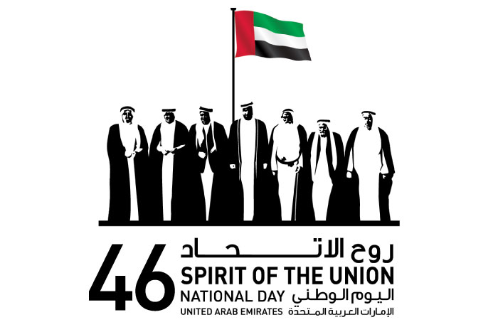 UAE National Day 2017 – Events in Dubai, UAE