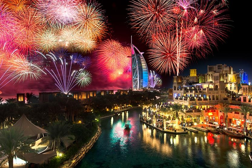 UAE National Day 2017 Fireworks – Events in Dubai, UAE