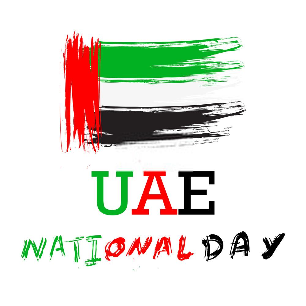 UAE National Day 2019 on 2 December 2019