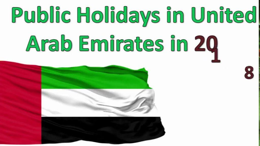Public Holidays in United Arab Emirates in 2018