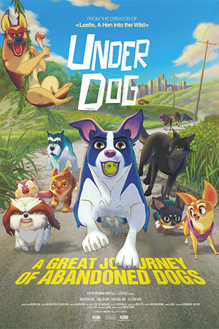 Underdog at Cinema Akil Dubai 2019
