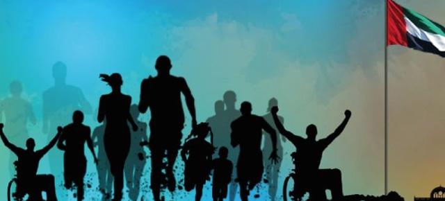Unity Run Dubai 2016