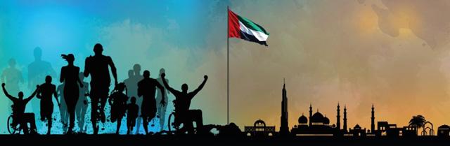 Unity Run Dubai 2016 – Events in Dubai, UAE.