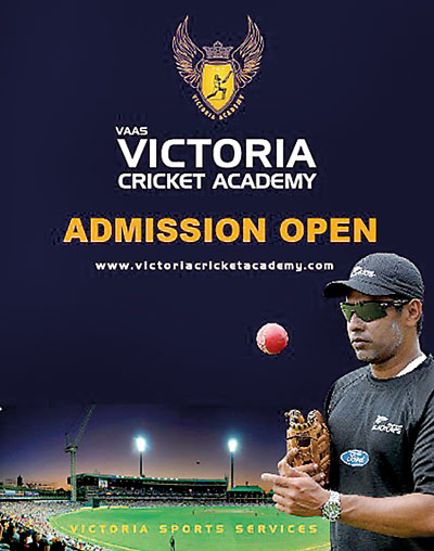 Vaas Victoria Cricket Academy Grand Opening in Sharjah