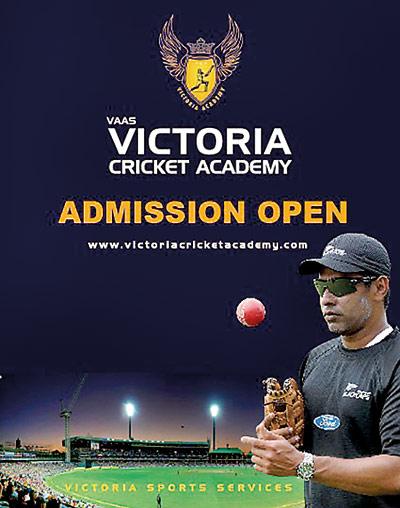Vaas Victoria Cricket Academy Grand Opening